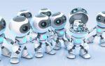 Как выбрать робота для торговли на бинарных опционах?