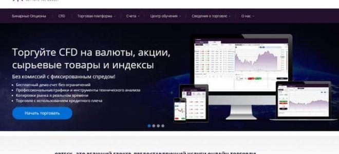 Opteck.com