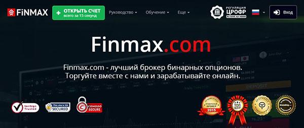 Как заработать на партнерке FinMax