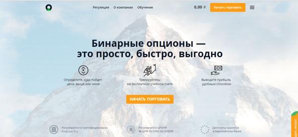 Официальный сайт Олимп Трейд
