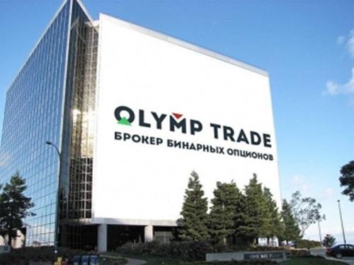 Правда и ложь о бинарных опционах в Олимп Трейд