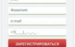 Verum option официальный сайт