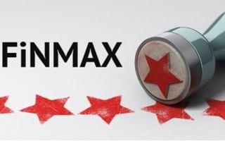 Отзывы о брокере FinMax. Finmax развод?