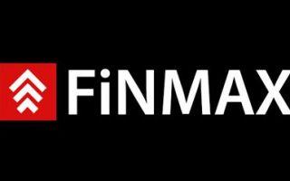 Как заработать на партнерке FinMax?