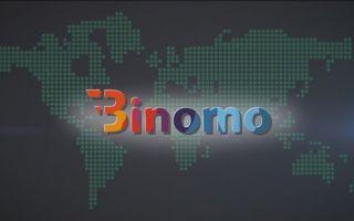 Можно ли торговать на Binomo?