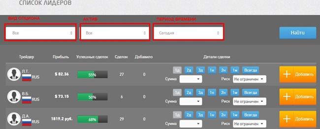 Binex. Обзор официального сайта