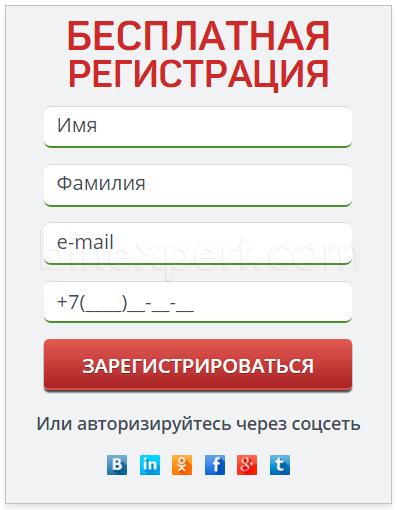 Verum официальный сайт